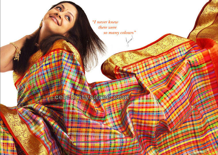 Jyothika_Checks_Silk_Saree